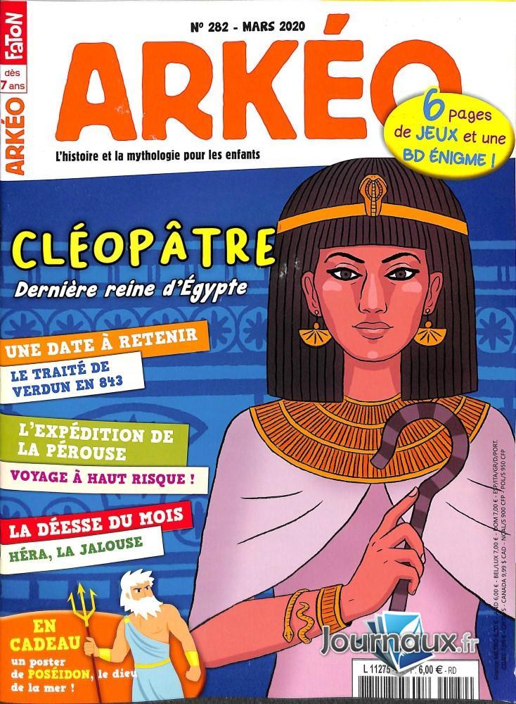 arkeo-juniorn-282fevrier-2020
